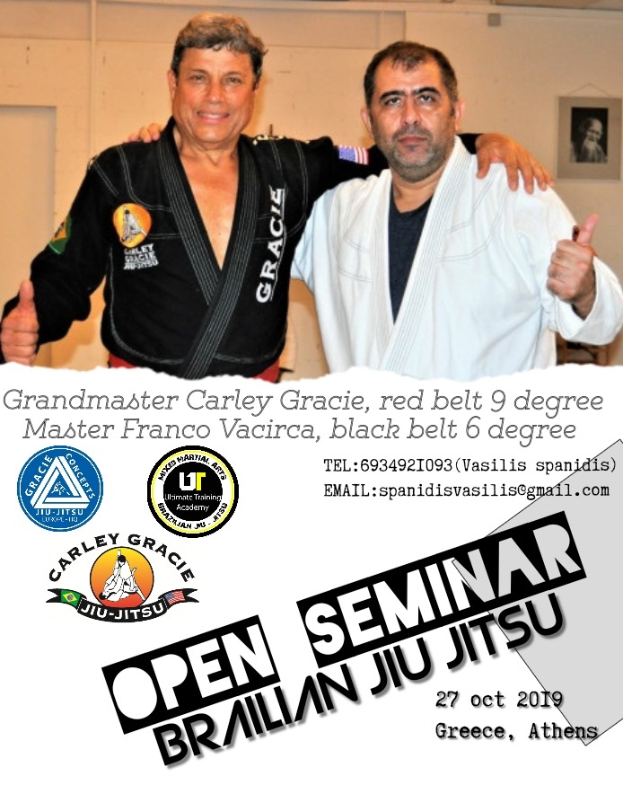 Carley Gracie Seminar in Athens, Greece October 27